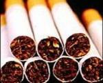 sigarette-250x200[1]